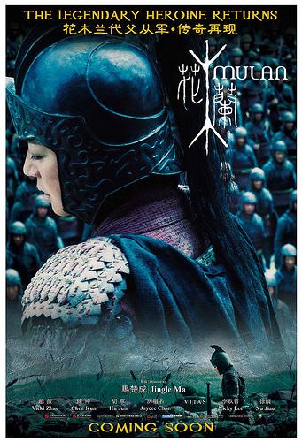 subtitrare Mulan (2009)