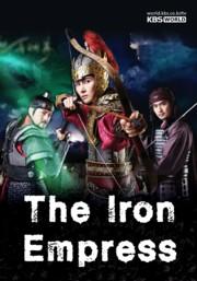subtitrare Empress Chun Chu (2009)