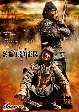 subtitrare Da bing xiao jiang  /  Little Big Soldier   (2010)