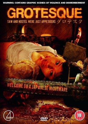 subtitrare Gurotesuku / Grotesque (2009)