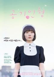 subtitrare Kuuki Ningyou  / Air Doll (2009)