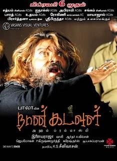 subtitrare Naan Kadavul (2009)