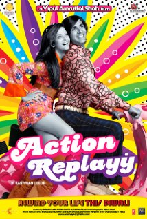 subtitrare Action Replayy (2010)