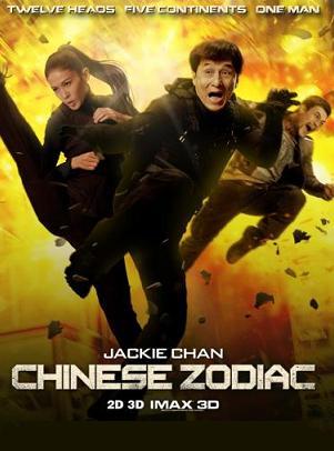 subtitrare Chinese Zodiac (2012)