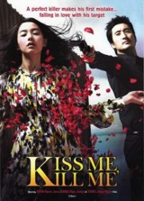 subtitrare Kiss Me, Kill Me (2009)