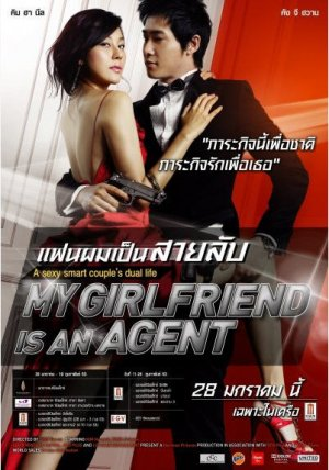 subtitrare Chilgeup gongmuwon  /  My Girlfriend Is an Agent   (2009)