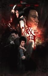 subtitrare Mit moon  /  Bad blood   (2010)
