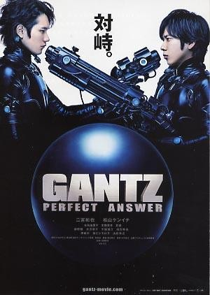 subtitrare Gantz: Perfect Answer (2011)