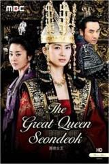 subtitrare The Great Queen Seondeok (2009)