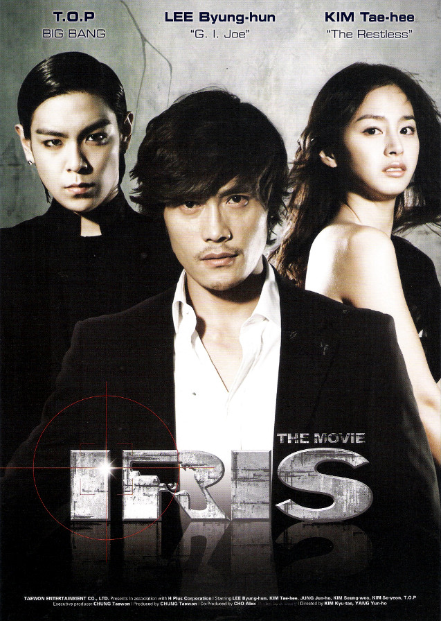 subtitrare Iris: The Movie (2010)
