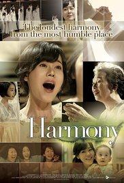 subtitrare Harmony (2010)