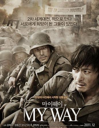 subtitrare My Way / Mai wei  (2011)