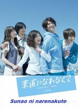 subtitrare Sunao ni narenakute . Hard To Say I Love You (2010)