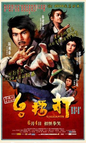 subtitrare Gallants (2010)