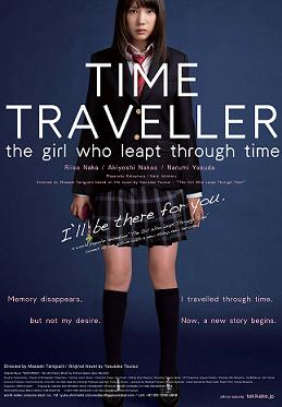 subtitrare Toki o kakeru shojo  /  The Girl Who Leapt Through Time   (2010)