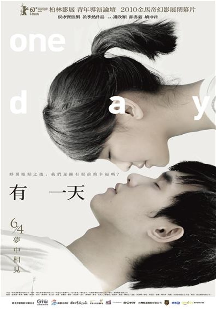 subtitrare One Day / You yi tian (2010)