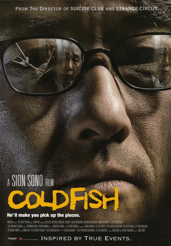 subtitrare Cold Fish (2010)