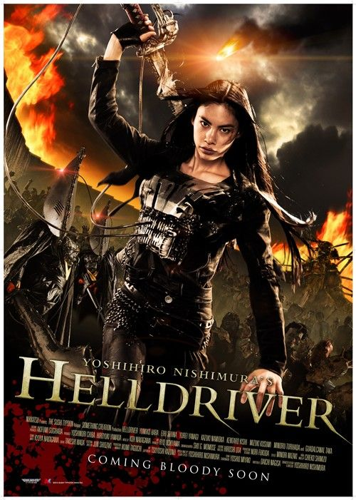 subtitrare Helldriver  / Nihon bundan: Heru doraiba (2010)
