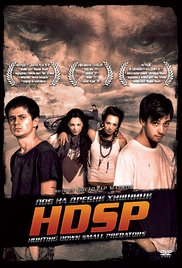 subtitrare HDSP: Hunting Down Small Predators (2010)