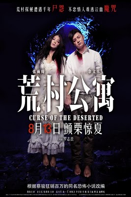 subtitrare Huang cun gong yu  /  Curse of the Deserted   (2010)