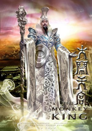 subtitrare The Monkey King / Da nao tian gong  (2014)