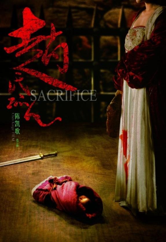 subtitrare Sacrifice (2010)