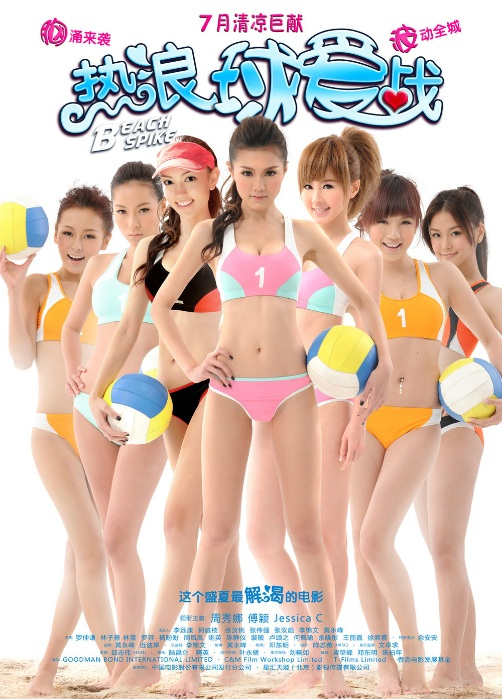 subtitrare Beach Spike (2011)