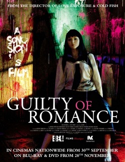subtitrare Guilty of Romance / Koi no tsumi (2011)
