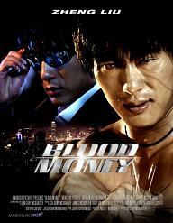 subtitrare Blood Money (2012)