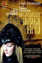 subtitrare Rita`s Last Fairy Tale / Poslednyaya skazka Rity  (2012)