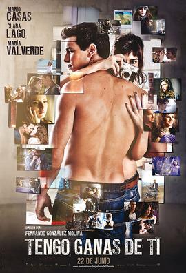 subtitrare I Want You / Tengo ganas de ti  (2012)