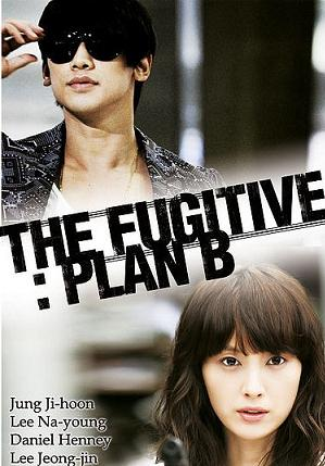 subtitrare The Fugitive  /  Domangja: Plan B  (2010)