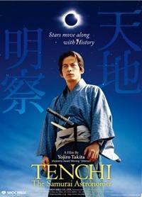 subtitrare Tenchi: The Samurai Astronomer (2012)