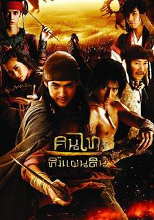 subtitrare Edge of the Empire (2010)