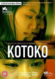 subtitrare Kotoko (2011)