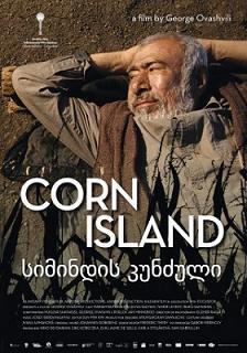 subtitrare Corn Island (2014)