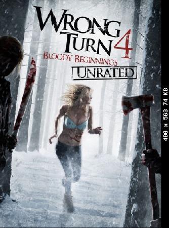 subtitrare Wrong Turn 4 (2011)