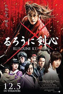 subtitrare Rurouni Kenshin (2012)