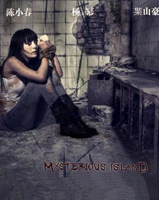subtitrare Mysterious Island (2011)