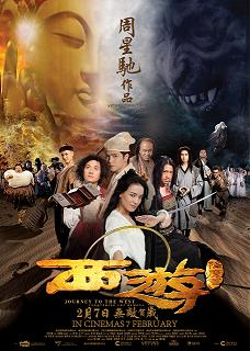 subtitrare Journey to the West (2013)