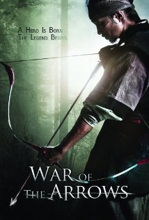 subtitrare Arrow The Ultimate Weapon / War of the Arrows / Choi-jong-byeong-gi Hwal (2011)