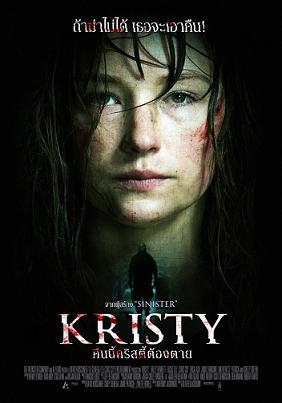 subtitrare Kristy (2014)