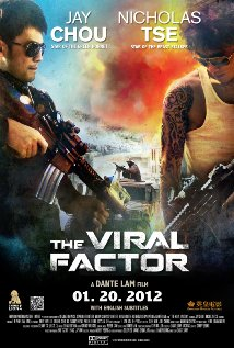subtitrare The Viral Factor / Jik zin  (2012)