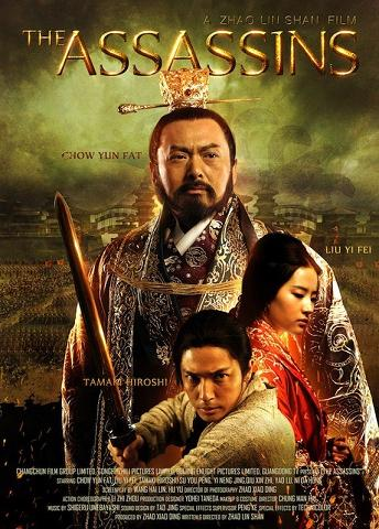 subtitrare The Assassins / Tong que tai (2012)