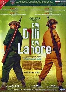 subtitrare Kya Dilli Kya Lahore (2014)