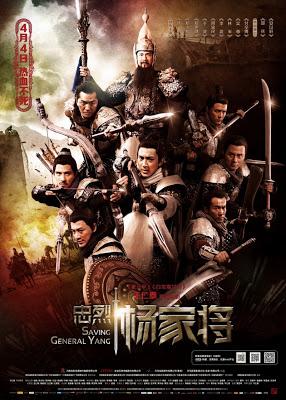 subtitrare Saving General Yang (2013)