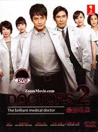 subtitrare Doctors: Saikyo no meii (2011)