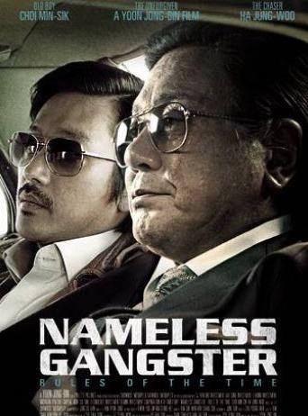 subtitrare Nameless Gangster (2012) Crime / Thriller