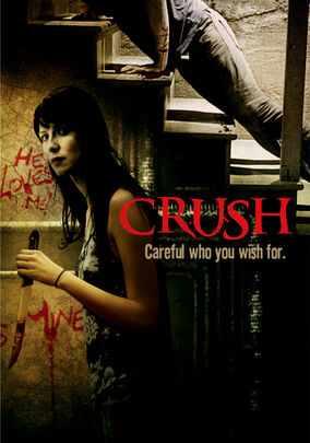 subtitrare Crush (2013)
