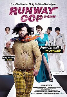 subtitrare Runway Cop (2012)